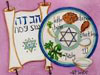Passover - Torah and seder plate
