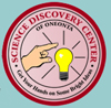 Science Discovery Center of Oneonta